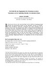 L'objet de cet article est la publication d'un moule inédit en céramique destiné à la fabrication d'une plaque de scellement rectangulaire datant du Nouvel Empire. Le moule est actuellement conservé au musée égyptien de l'Université de Bonn en Allemagne. Il appartient initialement à la collection de la ville de Grevenbroich. Après avoir étudié les données prosopographiques, cet article propose une identification de la personne mentionnée sur le moule, un certain directeur du trésor Netjeruimes, avec Netjeruimes Pirikhnawa. Ce dernier, dont la tombe se trouve à Saqqâra, est notamment connu grâce à sa présence dans la correspondance diplomatique égypto-hittite. Ce moule vient ainsi ajouter une attestation supplémentaire au dossier prosopographique de ce haut fonctionnaire ramesside. La conclusion de cet article contient une brève discussion technologique concernant l'usage de ce type de moule dans la fabrication des plaques de faïence rectangulaire.