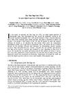 Cet article présente les grands principes qui régissent la Thot Sign List, un répertoire digital référencé des signes hiéroglyphiques et de leurs emplois (http://thotsignlist.org). Il s'attache à expliquer le modèle de données sous-jacent et à décrire l'interface qui permet aux utilisateurs de naviguer dans la complexité des unités graphiques de l'écriture égyptienne et faire des recherches sur les signes hiéroglyphiques à partir d'informations tant fonctionnelles qu'iconiques.